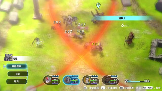 《失落領域》繁體中文版預定2021年1月上市,公開遊戲畫面! 008