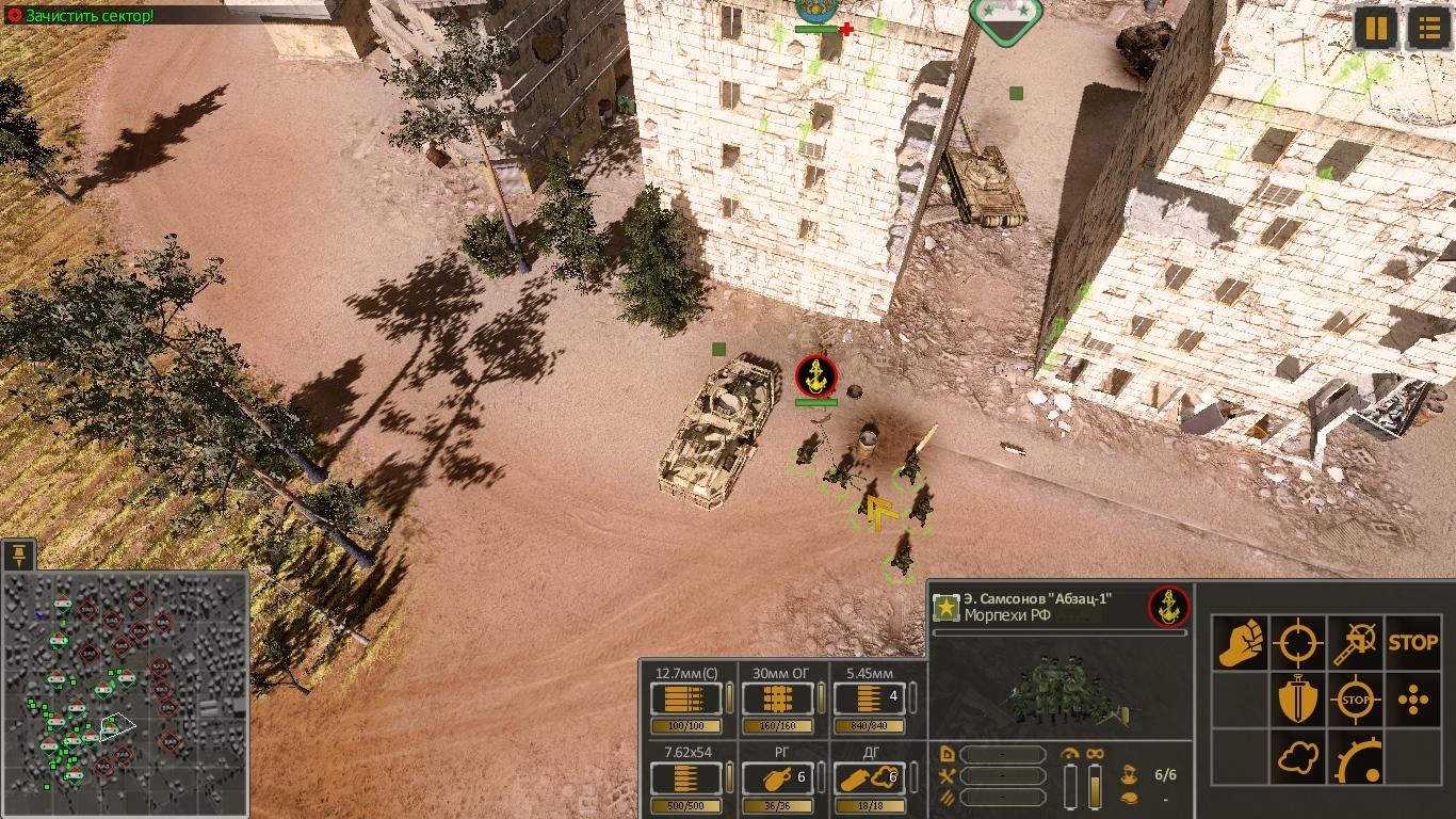 Syrian-Warfare-2021-02-25-18-44-31-158