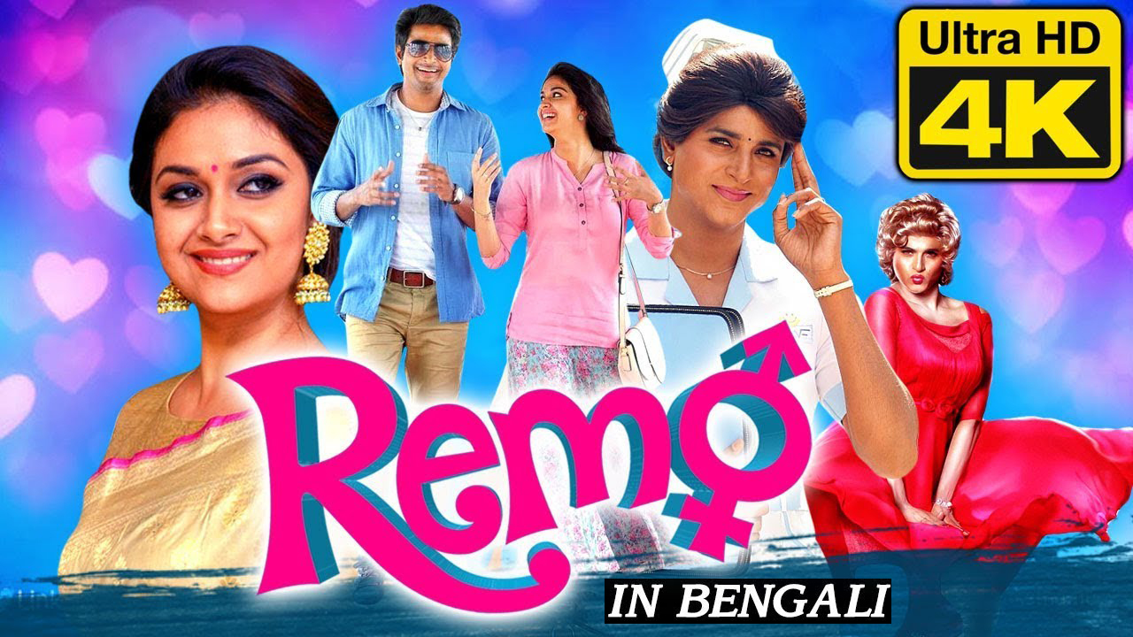 Remo (2020) Bengali Dubbed Movie BluRay x264 950MB Download