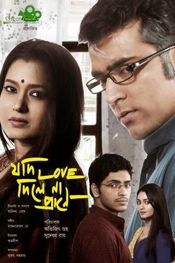 Jodi Love Dile Na Prane 2020 Bengali Movie 720p HDRip 800MB Download