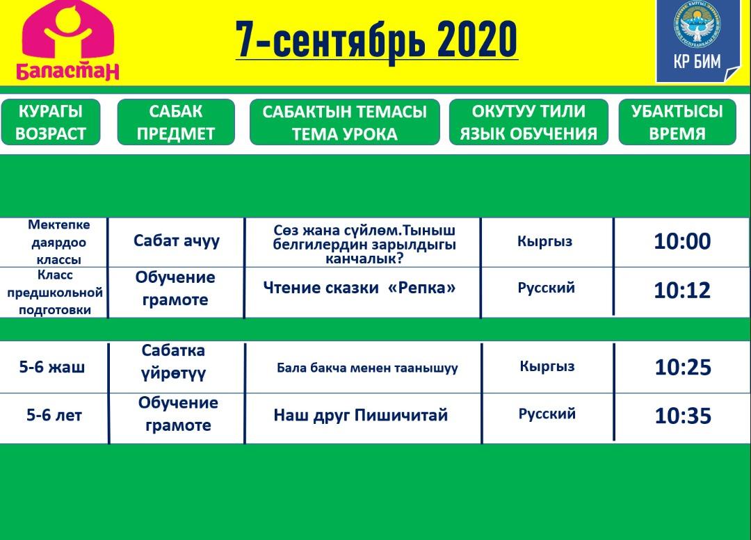 IMG-20200906-WA0007