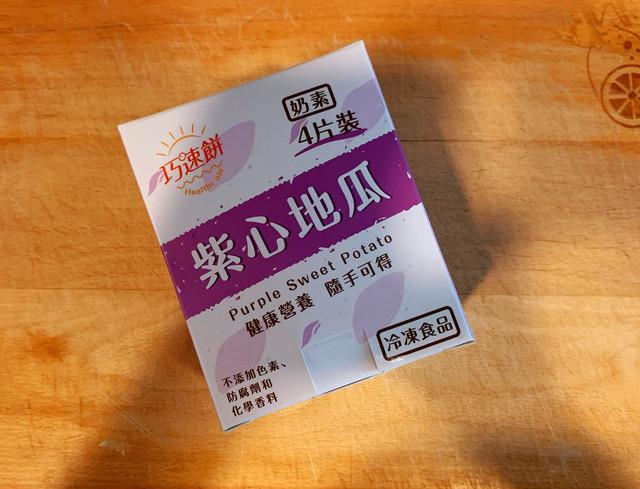 IMG-0220
