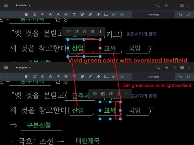 Screenshot-20210102-210430-Xodo-Docs