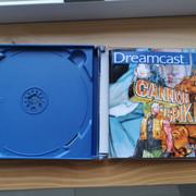 [VDS] Cannon Spike Dreamcast ,jeux Wii ,composants mod & entretien IMG-20210719-212046