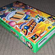 [vds] jeux Famicom, Super Famicom, Megadrive update prix 25/07 PXL-20210721-091927465