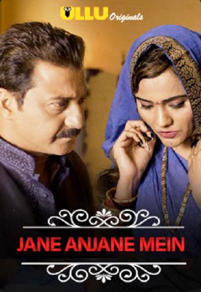 18+ Charmsukh ( Jane Anjane Mein ) 2021 Hindi Ullu Originals Complete Web Series 720p HDRip 300MB Download