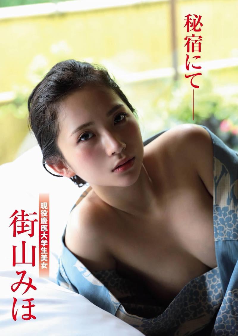 街山みほ 現役慶応大学生美女 衝撃のフルヌード-004