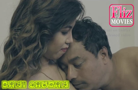 Bani Sautan (2020) UNRATED Unreleased Hindi Short Film Watch Online