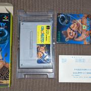 [vds] jeux Famicom, Super Famicom, Megadrive update prix 25/07 PXL-20210721-091635209