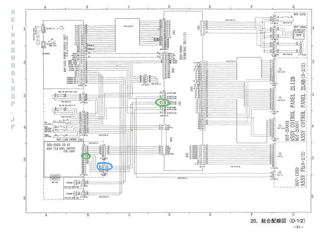 [WIP] L'écran de ma blast qui a blasté... La restauration! - Page 5 20200307-143612