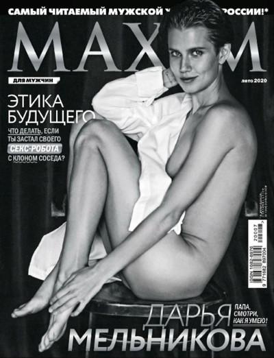 [Imagen: Maxim-Rusia-julio-2020.jpg]