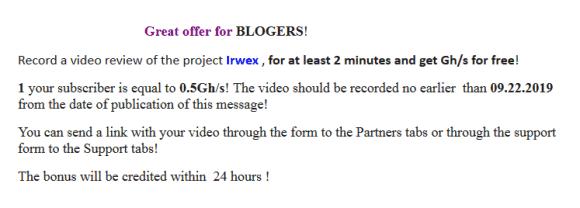 https://i.ibb.co/cr503jM/irwex-video-bonus.png