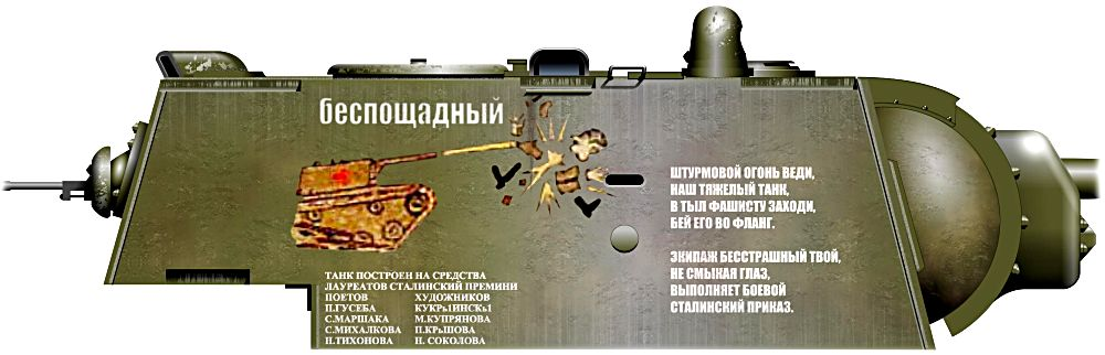 KV-1-Model-1941-Moscow-Turret-Right-smal