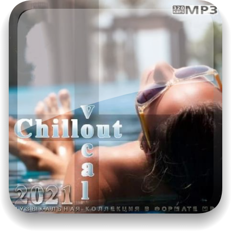 Vocal Chillout (2021) (MP3,320 Kbps)