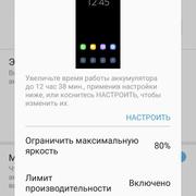 Screenshot-20170215-155901