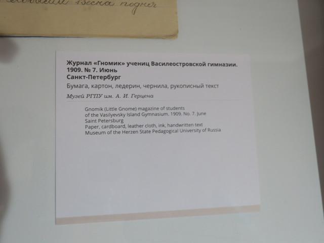 IMG-7808.jpg