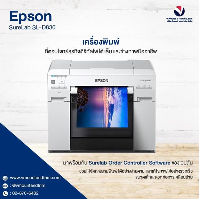 epson-sl-d830-1
