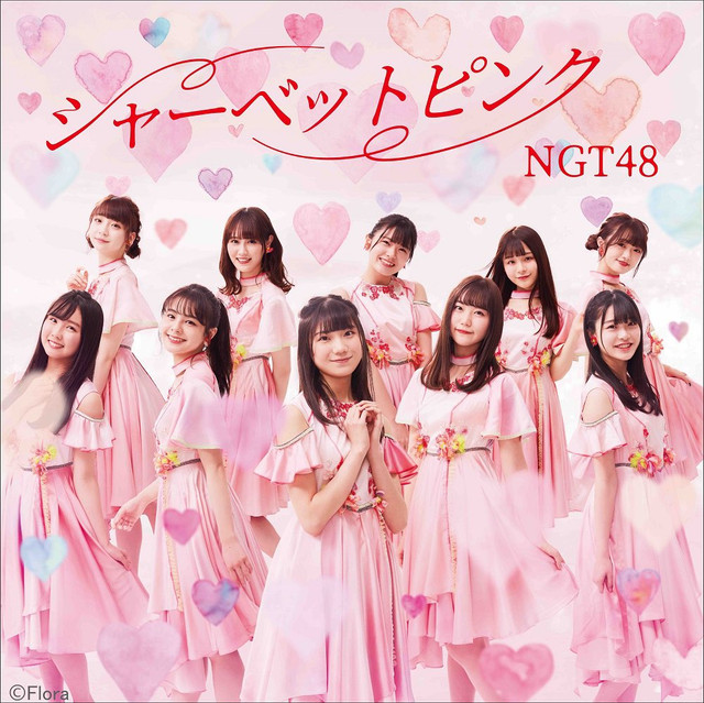 NGT48-Sherbet-Pink-Theater.jpg