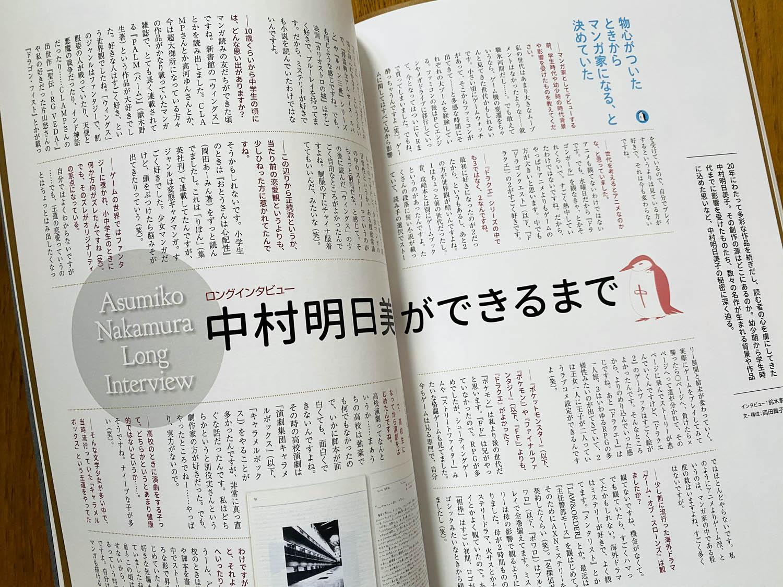 IMG-7307.jpg