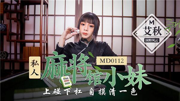[X10]奥田咲,小島みなみ,坂道みる,羽咲みはる,有栖花あか,[X5]麻豆傳媒系列