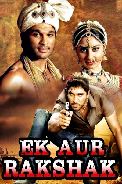Ek Aur Rakshak 2020 Hindi Dubbed Movie 720p HDRip 1GB MKV