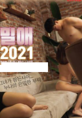 Secret-Love-2021-2021-Korean-Full-Movie-720p-Watch-Online