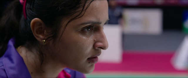 Saina Screen Shot 1