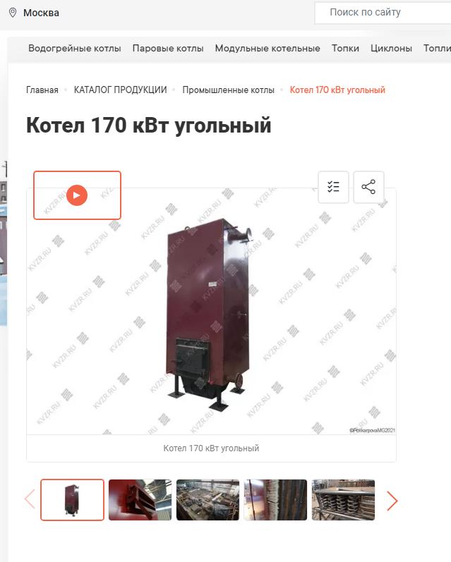 https://i.ibb.co/cvLFQ80/Screenshot-6.png