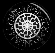 Брэдли Любящий. Большая рыба для жарки  13-24 Sonnenrad-runes-badge-karotechia-ss-himmler-occult-third-reich
