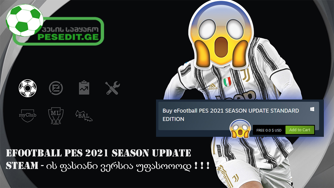 eFootball PES 2021 SEASON UPDATE Steam - ის ფასიანი ვერსია უფასოოოდ ! ! !