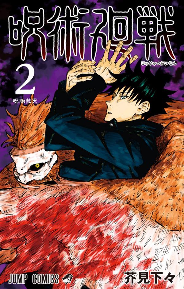 000-cover-vol-02