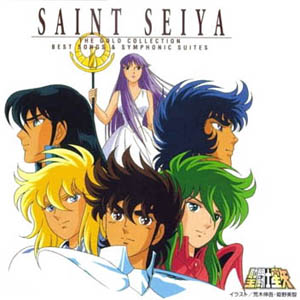 saint-seiya-best-songs-symphonic-1-5ca158334d7364500f88264a957cc556-copia.jpg