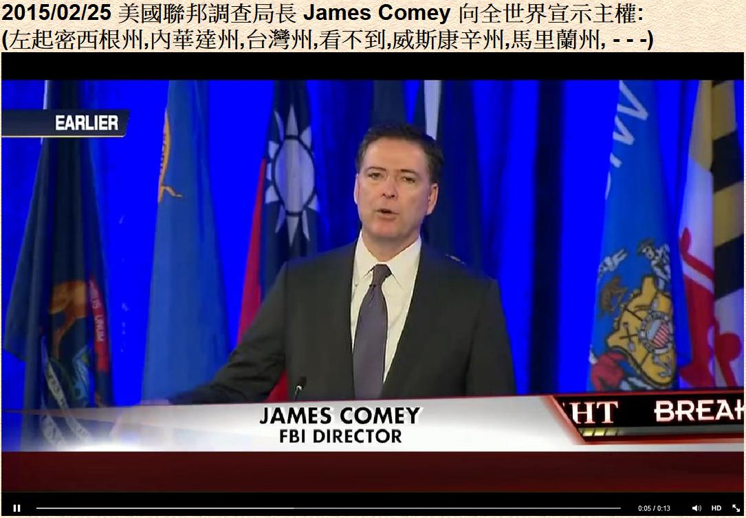 20150225-James-Comey-2