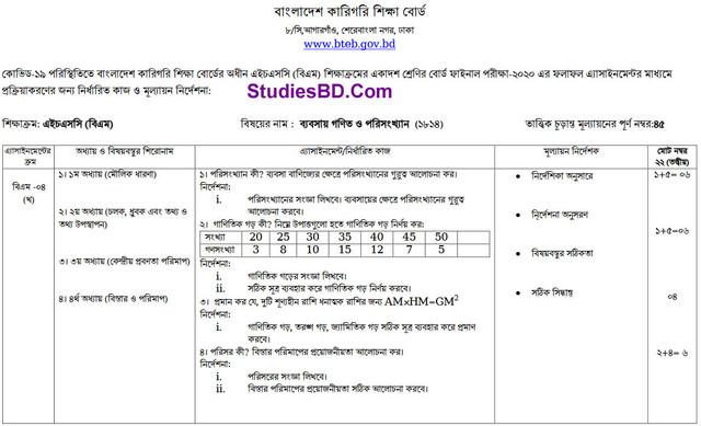 HSC BM Business Mathematics and Statistics Assignment Answer