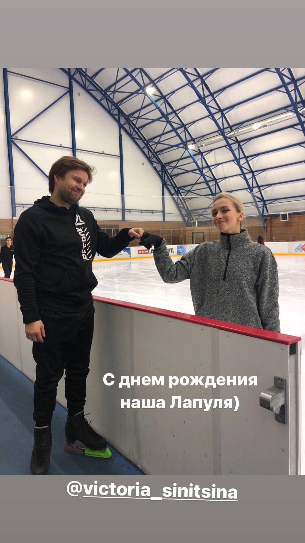 https://i.ibb.co/cwYM8Z8/Story-Saver-Org-ionov-dmitry-178618233-522126369155094-2430946822846831952-n.jpg