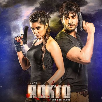 Rokto (2016) Bangla 480p HDRIp 600MB Esubs DL