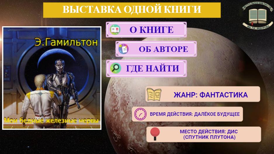 01-07-2021-160033
