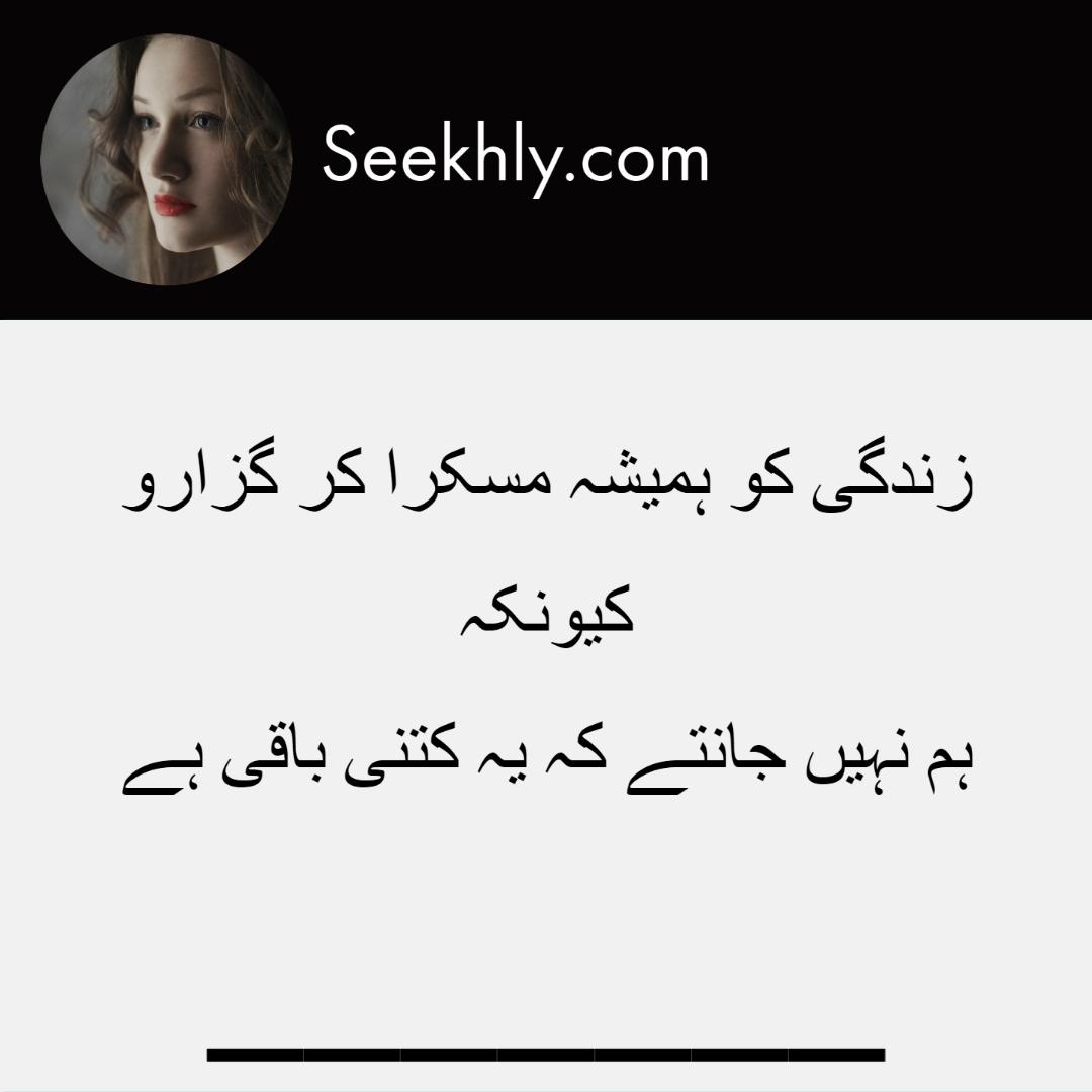 sad-poetry-12