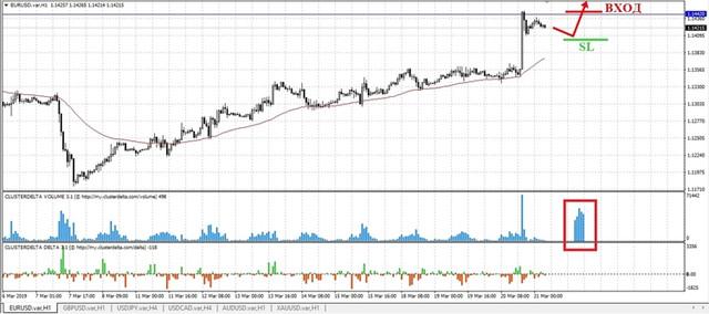 buy-euro-mini.jpg