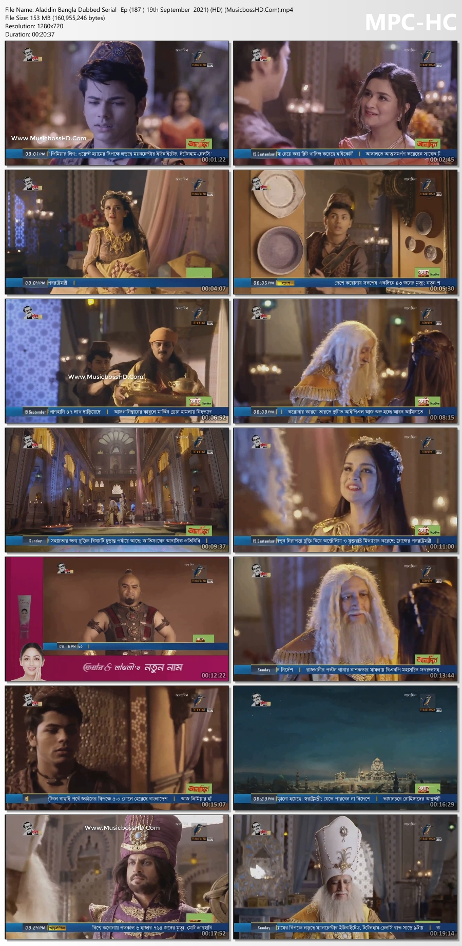 Aladdin-Bangla-Dubbed-Serial-Ep-187-19th-September-2021-HD-Musicboss-HD-Com-mp4-thumbs