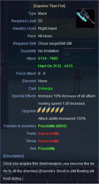 Superior-Titan-Fist