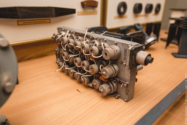ARS-0095