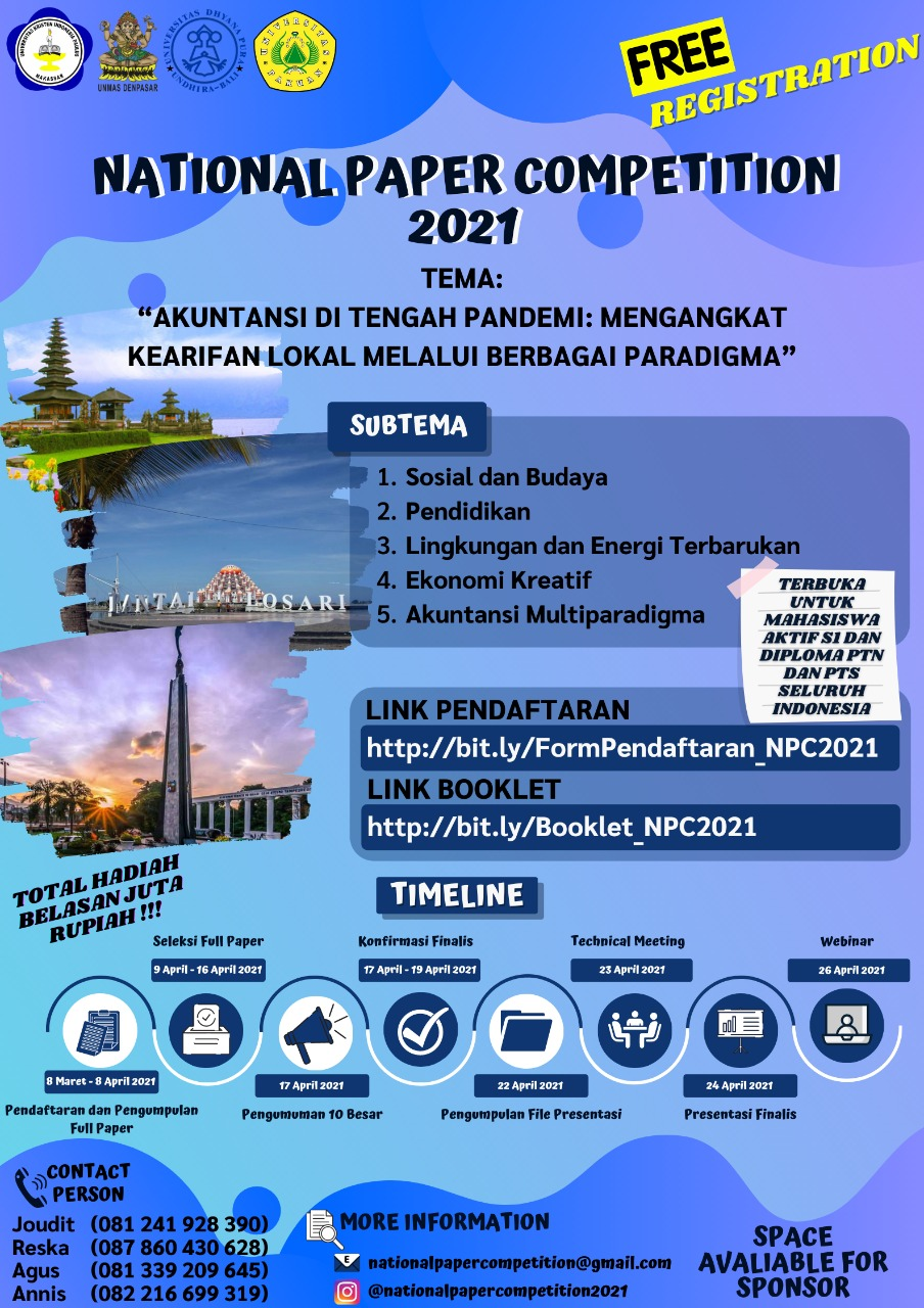 National Paper Competition 2021