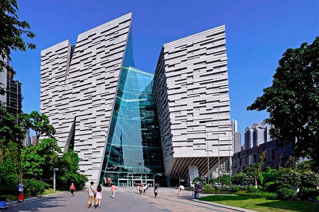 guangzhou-library