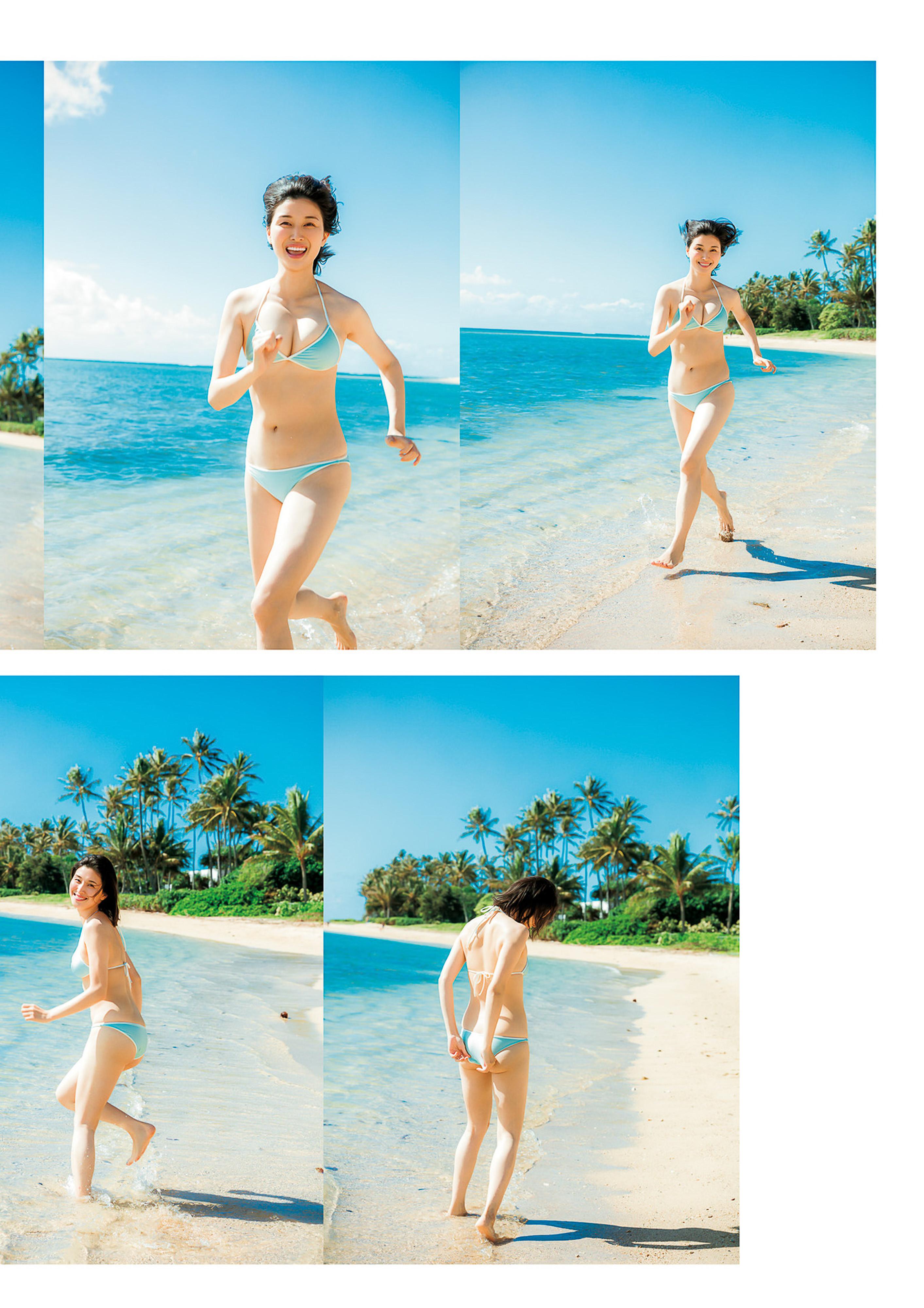Hashimoto-Manami-db-hugging-in-Hawaii-021