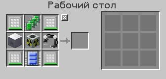 radioisotop.jpg