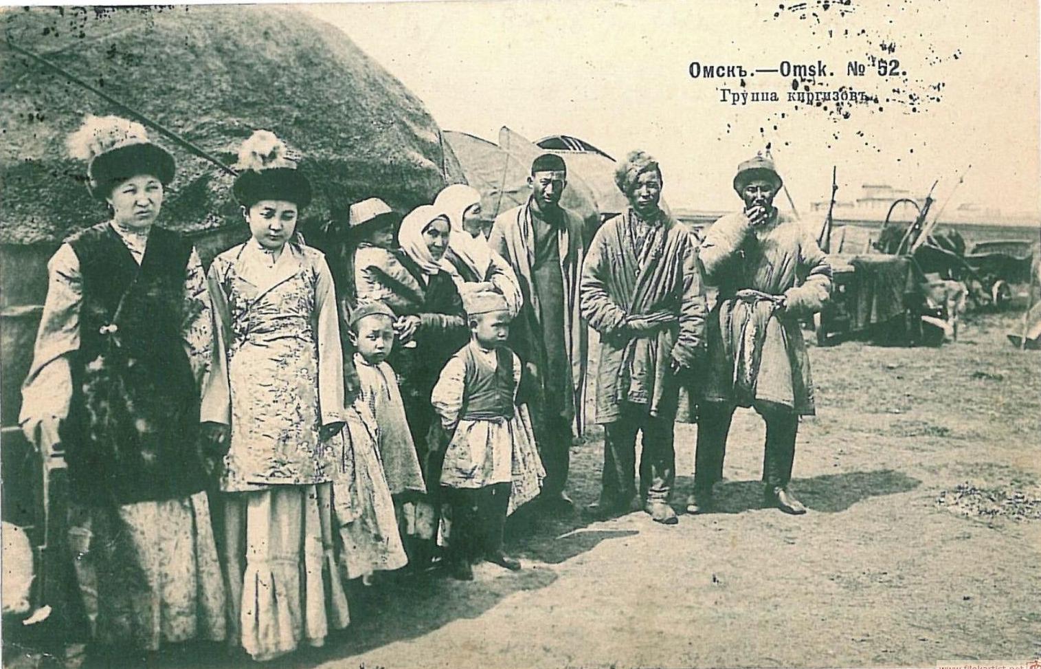 1901-1902-4.jpg