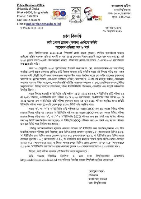 Dhaka-University-Admission-Circular-2020-21-admission-eis-du-ac-bd