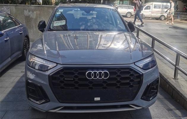 2020 - [Audi] Q5 II restylé - Page 3 4-D80-C00-D-BB37-4-A4-D-809-B-43-B0-CBD3-B68-D