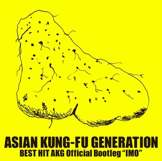 """[Album] ASIAN KUNG-FU GENERATION – BEST HIT AKG Official Bootleg """"IMO"""""""